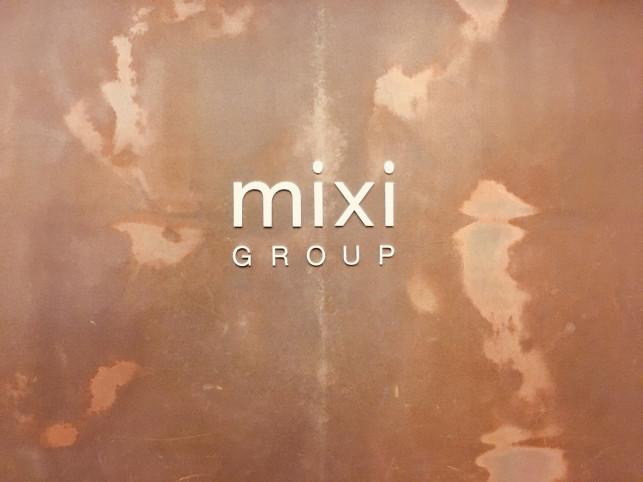 mixiにて『minimo』について学んできました