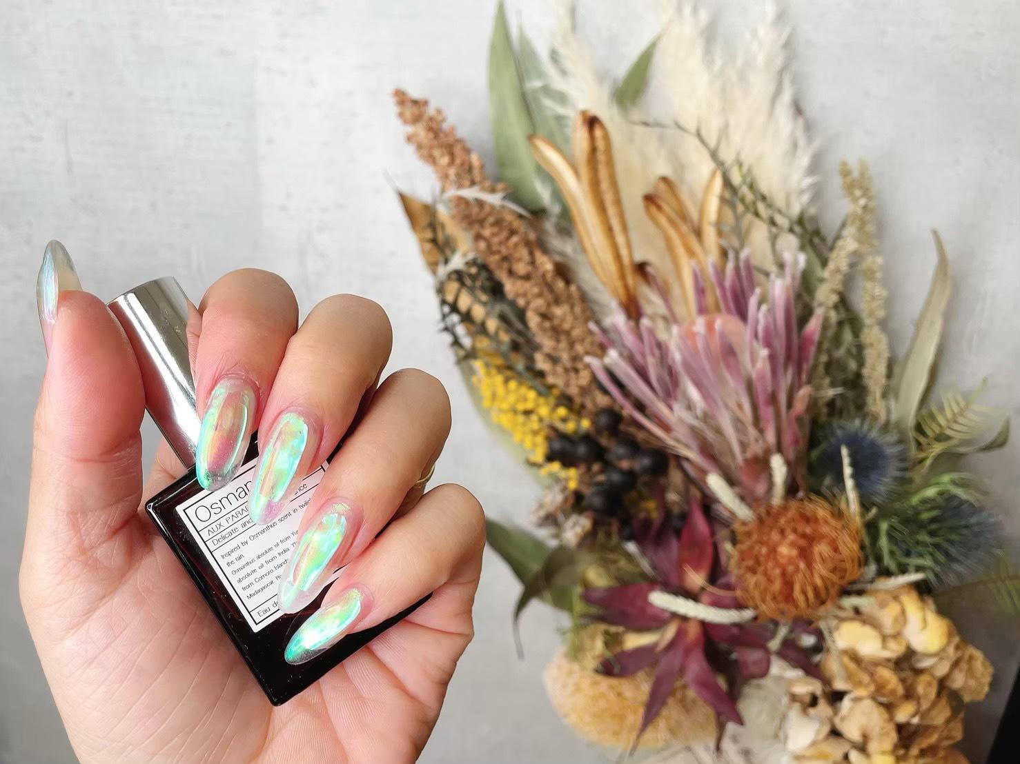 nail plant